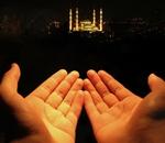 Bereket (karınca) duası