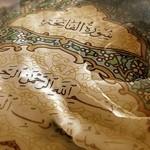 Fatiha Suresi'nin fazileti