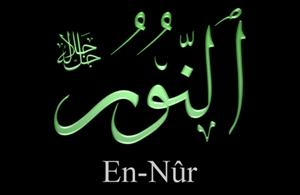 En Nur